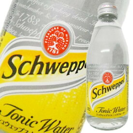 シュウェップス トニックウォータ− [瓶] 250ml x 24本[ケース販売] 送料無料(本州のみ) あす楽対応 [2ケースまで同梱可能][コカコーラ]【ギフト不可】 母の日 父の日 ギフト