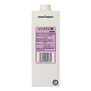 サッポロ ジャスミン茶 業務用 1L x 6本 [ケース販売]