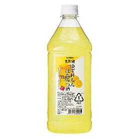 アサヒ 果実の酒 ゆずれもんはちみつ酒 1.8L 1800ml[アサヒ カクテルコンク] 母の日 父の日 ギフト