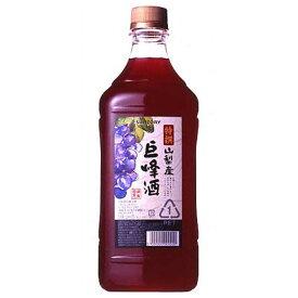 サントリー 果実酒房 巨峰酒 1.8L 1800ml [サントリー]【母の日】