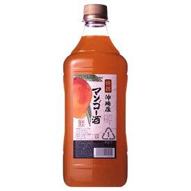 サントリー 果実酒房 沖縄産 マンゴー酒 1.8L 1800ml【キャッシュレス 還元】