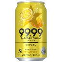 【3ケース販売】サッポロ 99.99 フォーナイン レモン [缶] 350ml x 72本 [3ケース販売] 送料無料(本州のみ)[サッポロ チューハイ 日本]