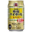 宝 焼酎ハイボール レモン 350ml x 24本 [ケース販売] [3ケースまで同梱可能][宝酒造]