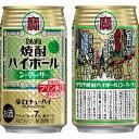 宝 焼酎ハイボール シークァーサー 350ml x 24本 [ケース販売] [3ケースまで同梱可能][宝酒造]