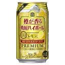 タカラ 樽が香る焼酎ハイボール レモン [缶] 350ml x 24本 [ケース販売] [3ケースまで同梱可能][宝酒造]
