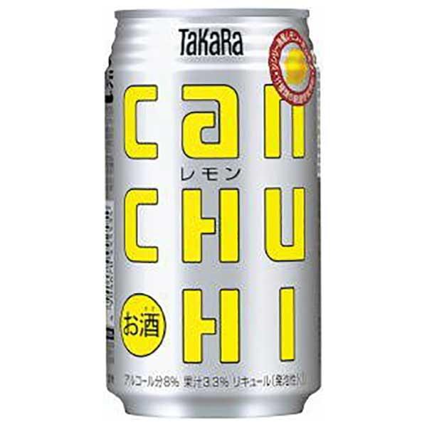 タカラ canチューハイ レモン 350ml x 24本 [ケース販売][2ケースまで同梱可能]