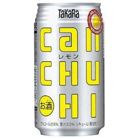 タカラ canチューハイ レモン 350ml x 24本 [ケース販売] あす楽対応[3ケースまで同梱可能]