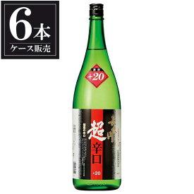 【10%】長良川 本醸造 超辛口 1.8L 1800ml x 6本 [ケース販売] [小町酒造 岐阜県 ]