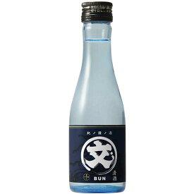 吟醸 文 180ml [中野BC/和歌山県]【お中元】