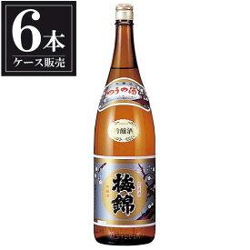 梅錦 吟醸 つうの酒 1.8L 1800ml x 6本 [ケース販売] [梅錦山川/愛媛県 ]