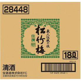 佳撰 松竹梅 バッグインボックス 15度 [パック] 18L 18000ml [宝酒造/日本/京都府]【お中元】