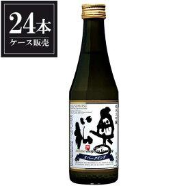 奥の松 純米大吟醸スパークリング 290ml x 24本 [ケース販売] [奥の松酒造/福島県/OKN]【ギフト不可】