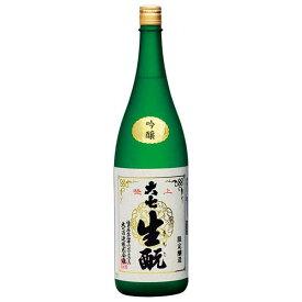 【10%OFF】大七 吟醸 極上生もと限定醸造 1.8L 1800ml [大七酒造/福島県/OKN]