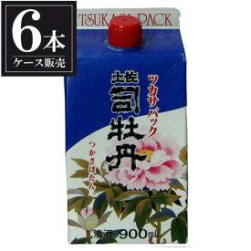 土佐司牡丹 普通酒 司パック 900ml x 6本 [ケース販売] [司牡丹酒造/高知県/OKN]