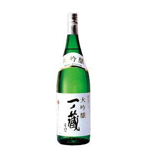 一ノ蔵 大吟醸 1.8L 1800ml [一ノ蔵/宮城県/OKN]