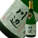 川辺 限定 米焼酎 25度 720ml [繊月酒造/熊本県]【母の日】