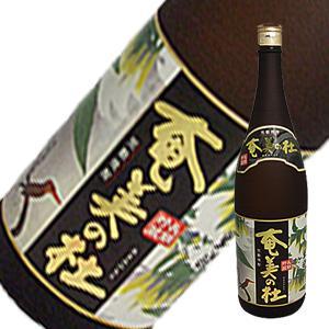 奄美の杜 黒糖焼酎 25度 1.8L 1800ml