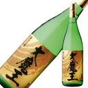 大魔王 芋焼酎 25度 1.8L 1800ml [濱田酒造/鹿児島県]【キャッシュレス 還元】