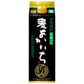 【10%OFF】本格焼酎 黒よかいち 麦 25度 [紙パック] 900ml x 6本 [ケース販売][宝酒造/日本/宮崎県]