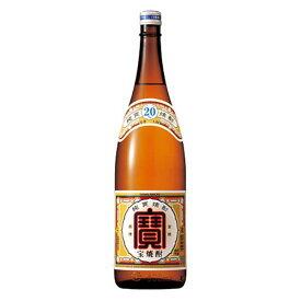 宝焼酎 20度 [瓶] 1.8L 1800ml [宝酒造/日本/千葉県]