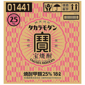 宝焼酎 タカラモダンチアテナー/業務用 25度 [パック] 18L 18000ml [宝酒造/日本/千葉県]