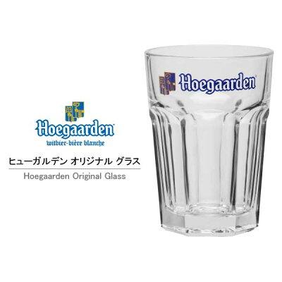 【ポイント7倍】ヒューガルデンホワイト330mlx24本[瓶]オリジナルグラス付き送料無料※(北海道・四国・九州・沖縄別途送料)[ケース販売][ベルギー/Hoegaarden/輸入ビール]