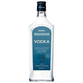 【限定割引クーポン配布中】ウィルキンソン ウオッカ50° [ ウォッカ 720ml ]【高濃度アルコール】【酒】【スピリッツ】コロナ対策!高アルコール・手指の消毒用に!