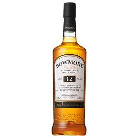 ボウモア12年 40度 正規品 [瓶] 700ml あす楽対応 [ウイスキー 40度 イギリス サントリー]