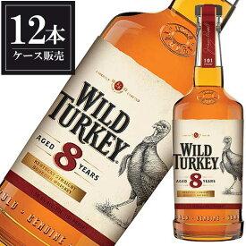 ワイルドターキー 8年 1000ml x 12本 正規品 あす楽対応 [ケース販売] [WILD TURKEY(R) アメリカ バーボン ウイスキー 明治屋]【ギフト不可】 母の日 父の日 ギフト