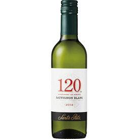 【限定割引クーポン配布中】120(シェント ベインテ)ソーヴィニヨン ブラン 375ml [チリ/白ワイン/サッポロ]