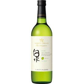 エスプリ ド ヴァン ジャポネ 泉-SEN- 720ml [日本/白ワイン] 送料無料※(本州のみ) [サッポロ]