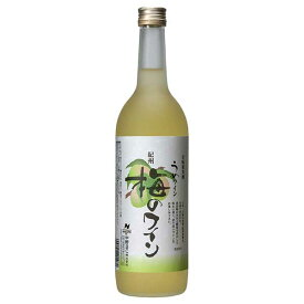 紀州の梅ワイン 720ml [中野BC 和歌山県] 送料無料(本州のみ) 母の日 父の日 ギフト