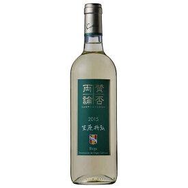 クネ 賛否両論セレクションワイン クネ ホワイト 750ml [三国/スペイン/リオハ・アルタ/白ワイン/辛口/1846]【gift】【キャッシュレス 還元】