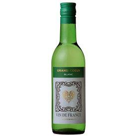 レ グラン シェ ド フランス グラン クール ブラン 187ml [三国/フランス/ボルドー/白ワイン/やや辛口/06406]