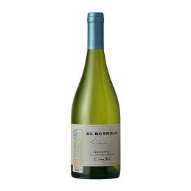 コノスル シャルドネ 20バレル リミテッド エディション 750ml [SMI チリ 白ワイン] 母の日 父の日 ギフト
