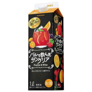 サントリー バルで飲んだサングリア オレンジ [PET] 1L 1000ml x 12本[ケース販売] 送料無料(本州のみ) [サントリー 日本 カクテル DB1OP]