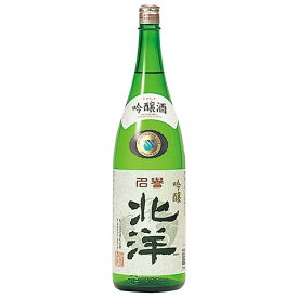 北洋 吟醸酒 1.8L 1800ml [本江酒造/富山県/OKN]