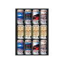 お歳暮 ビール 御歳暮 ギフト お歳暮限定 JSE-3 アサヒ スーパードライジャパンスペシャル世界遺産デザイン缶ギフトセ…