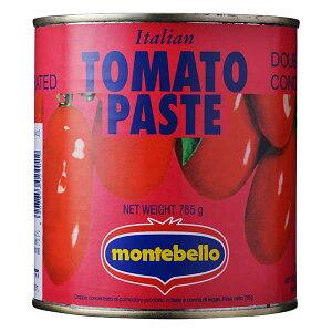 モンテベッロ トマトペースト [缶] 785g x 24個[ケース販売] 送料無料(本州のみ) [モンテ イタリア トマト 002402]