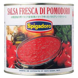 モンテベッロ サルサフレスカ ディ ポモドーロ [缶] 2.6kg 2600g x 6個[ケース販売] 送料無料(本州のみ) [モンテ イタリア パスタソース 002865] 母の日 父の日 ギフト