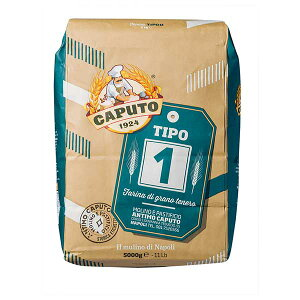 カプート ティーポ ウノ [袋] 5kg 5000g x 2袋[ケース販売][モンテ イタリア パン ピザ粉 グリッシーニ 017215]