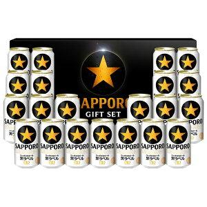 お歳暮 ビール KS5DT サッポロ 生ビール黒ラベル 缶ビールセット 御歳暮 ギフト [サッポロ]