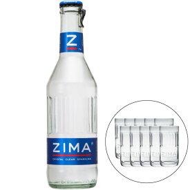 【オリジナルグラス10個付き】ZIMA ジーマ 瓶 275ml x 24本 送料無料※(本州のみ) あす楽対応 [ケース販売] [同梱不可] [ギフト不可/モルソンクアーズ]【母の日】