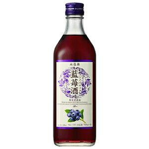 永昌源 藍苺酒 ブルーベリー 500ml [キリン]【母の日】