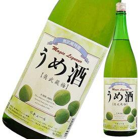 奥武蔵の梅酒 1.8L 1800ml [麻原酒造/埼玉県] 果実酒