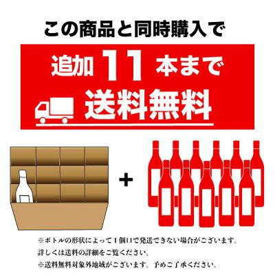 サントリー角瓶40度700mlあす楽対応送料無料※(本州のみ)[サントリー]