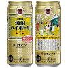 宝焼酎ハイボールレモン500mlx24本[ケース販売][2ケースまで同梱可能]