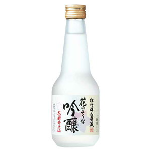 松竹梅 [吟醸酒]