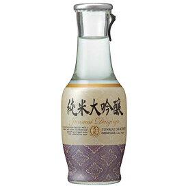 大関 純米大吟醸 15度 [瓶] 150ml x 20本 [ケース販売] [大関/普通/やや甘口/0000534]【母の日】