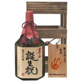 男山 純米大吟醸 誕生祝 1.8L 1800ml [男山/北海道/岡永]【母の日】